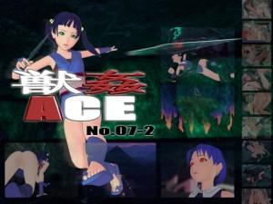 [Yosino] Jukan Ace No 7-2