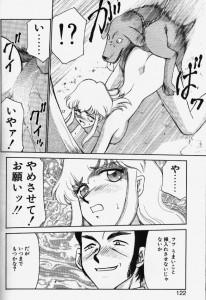 Taira Hajima Caster Reiko beastiality hentai