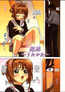Ohkura Bekkan Megami Kyouten Ohkura Kazuya Card Captor Sakura Sakura-chan, Kocchi Kocchi English Full Color Hentai Manga Doujinshi Incest