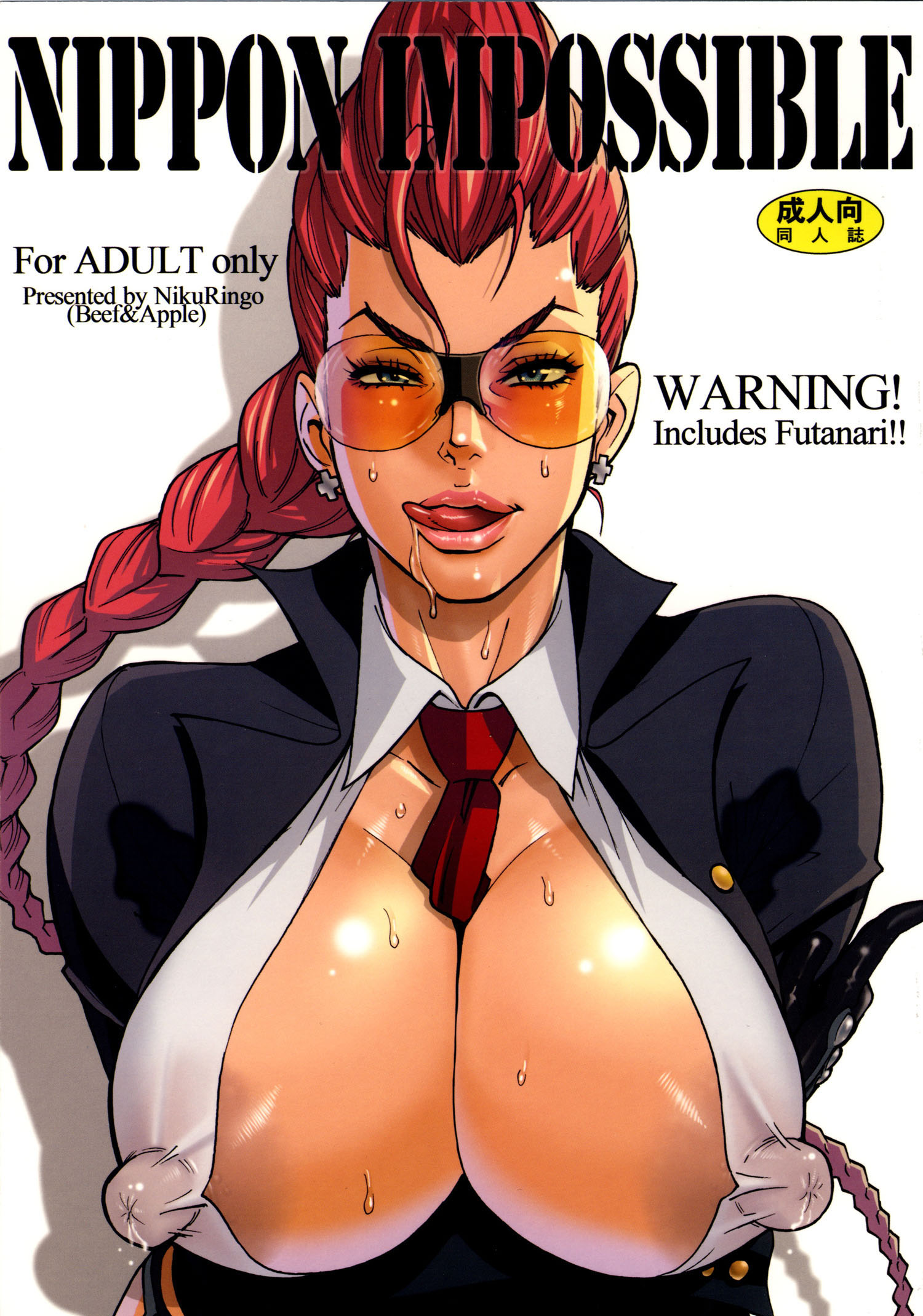Images Tagged With Viper Hentai Manga Doujinshi Xxx