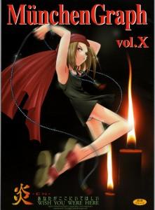 Shaman King MunchenGraph X English Full Color Hentai Manga Doujinshi