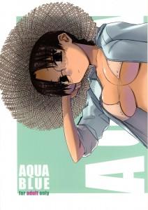 To Heart - Aqua Blue 01 & 02 (English Hentai Manga Doujinshi)
