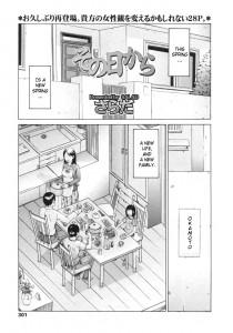 Salad Sarada Masaki Since That Day Hentai Manga Incest English