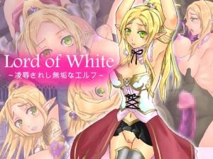 Circle Hitori Lord of White ~Ryoujoku Sareshi Mukuna Elf~ Hentai cg beastiality