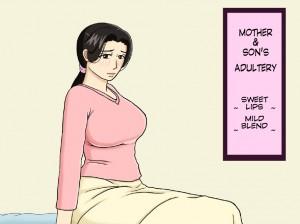 Izayoi no Kiki Boshi Soukan Amakuchi Mild Blend hentai english