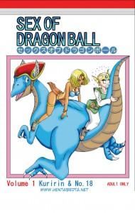 Pyramid House Sex Of Dragonball Hentai Doujin English