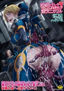 Eroquis Butcha-U Parasite-Begins Hentai Beastiality Manga English