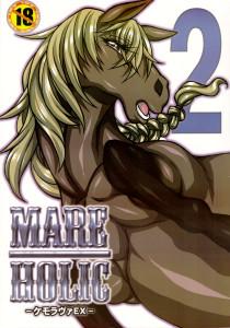 Mayoineko nakagami takashi z-ton nezumi Mare Holic 2 Kemolover EX Beastiailty Hentai Manga