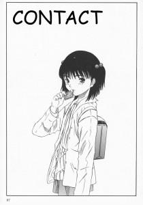 Sarada Masaki Salad Contact 1 2 Hentai Manga Doujinshi English