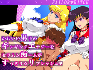Free Style Sailor Moon How Pretty Sailors Refresh Their Energy 1 2 Hentai Manga Doujinshi CG