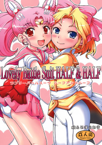 Oboro Tenpogensuidou Tenpogensui Sailor Moon Lovely Battlesuit Half Half Hentai Manga Doujinshi English