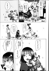 Chikiko PLECO Jyukan Hitozumakasumi Beastiality Hentai Manga Doujinshi