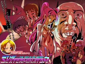 Mizu Sex Terminator Hentai CG Beastiality