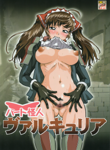 Tsurikichi Doumei Umedama Nabu Valkyria Chronicles Part Kaijin Valkyria English Hentai Manga Doujinshi
